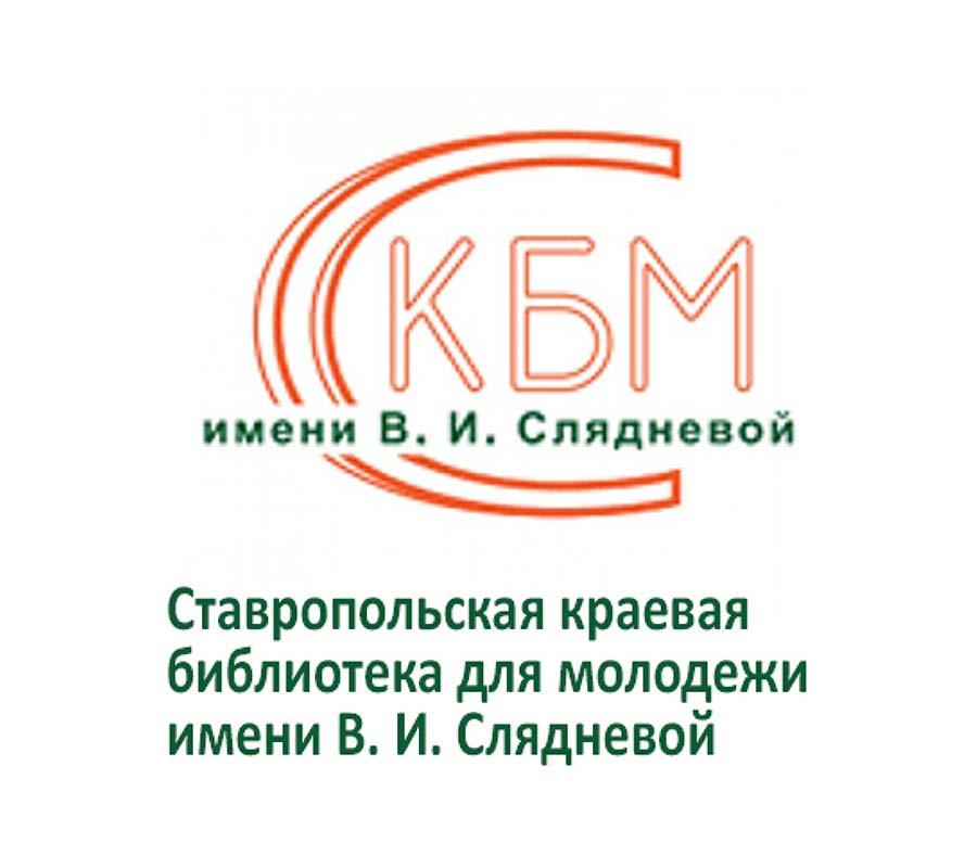 slyadnev